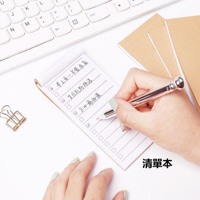 W229 可撕牛皮紙便簽本 記事本 變簽本 清單本 文具 筆記本 便攜式清單表 清單表 實用記事本