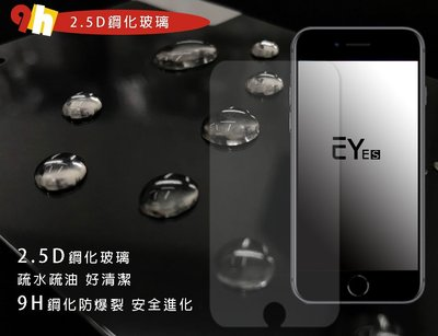 【職人】9H超強硬度 forSONY XPeria XA F3115 玻璃貼玻璃膜保護貼膜手機螢幕貼 台南市