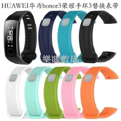 適用於HUAWEI華為honor榮耀手環3硅膠錶帶 band2 pro充電器線 NYX-B10榮耀3替換透氣運動表帶
