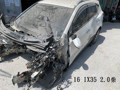 IX35 ELANTRE TUCSON柴油 I30 SANTA FE引擎烤漆板金底盤保險理賠汽車零件材料報廢拆售