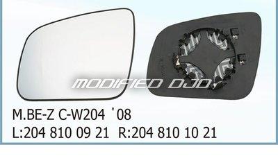 DJD20081527 BMW F20 F21 F22 1系列 後視鏡片 後視鏡玻璃 鏡片玻璃