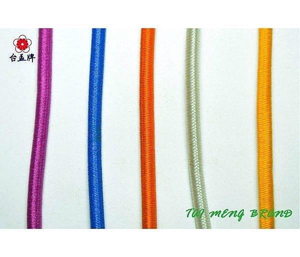 台孟牌 圓鬆緊帶 2.5mm 40色 144碼 (口罩鬆緊帶、吊牌、包裝帶、鬆緊繩、久帶、拼布、彈性繩、潛水編織、髮飾)