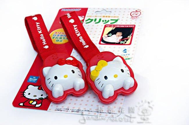 日本KITTY凱蒂貓嬰兒車棉被夾/多功能夾--秘密花園