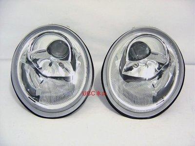 【UCC車趴】VW 福斯 NEW BEETLE 金龜車 99-05 原廠型 歐規 晶鑽魚眼大燈 (TYC製)一組4400