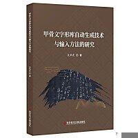 正版書籍 EXCEL自動化POWER QUERY智能化數據清洗與數據建模 韓小良 9787517089117 @ji87011