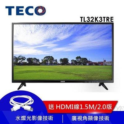 TECO 東元】32型HD低藍光液晶顯示器+視訊盒(TL32K3TRE)