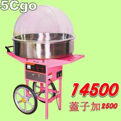5Cgo【權宇】伊東牌ET-MF05(含520罩子)手推車電熱棉花糖機 花式 商用棉花糖機AC220V 1030W 含稅
