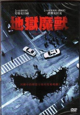 莊仔@888066 DVD 艾瑞克貝福 譚雅克拉克【地獄魔獸】全賣場台灣地區正版片
