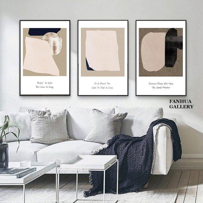 C - R - A - Z - Y - T - O - W - N 簡約幾何圖形抽象藝術畫莫蘭迪色塊掛畫客廳民宿裝飾畫