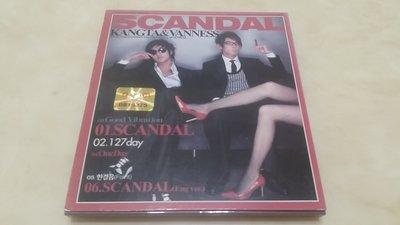 吳建豪 & 安七炫 KANGTA & VANNESS / SCANDAL 韓版CD
