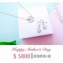 【香港鑽石世界】((母親節特惠)) 18K白金 14份鑽石頸鍊+34份鑽石耳環 以愛之名