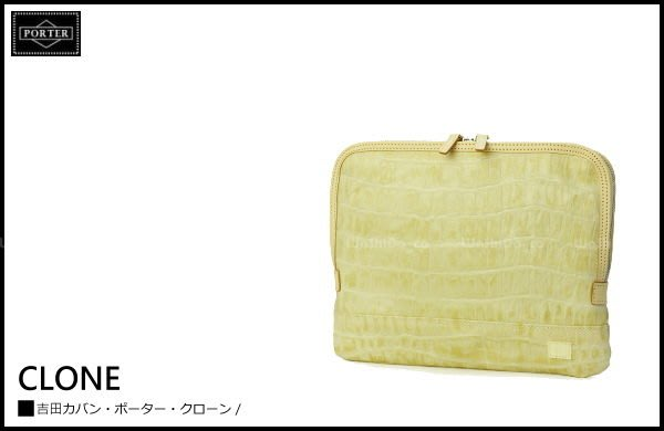 WaShiDa PLUS+【日本 吉田 PORTER × CLONE 皮革 系列 公事包 電腦包 13吋 S號 】-預訂 572-09932
