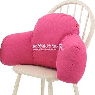 靠枕  靠枕辦公室座椅護腰靠墊辦公椅沙發腰靠腰枕椅子靠背墊床頭抱枕igo 時尚芭莎