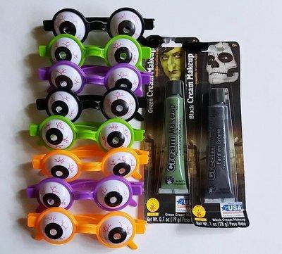 彩妝 化妝顏料2瓶 + 眼球眼鏡8隻 面具 怪獸大學 怪物眼球 眼鏡 血絲眼 化裝舞會 南瓜 Halloween 兒童 萬聖節兒童服裝 巫婆 臉部彩繪 精靈