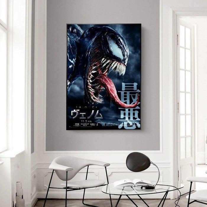 X|設|計 Venom猛毒電影海報掛畫電影英雄角色裝飾畫MARVEL英雄人物版畫客製掛畫
