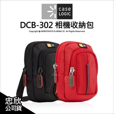 【薪創光華】Case Logic 美國凱思 DCB-302 數位相機收納包 相機包 DC 防潑水 公司貨  售完停