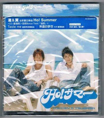 [鑫隆音樂]日本CD-瀧&翼 :ho!  Summer (普通版)加收Bonus Track[道路] {AVJSG40475}