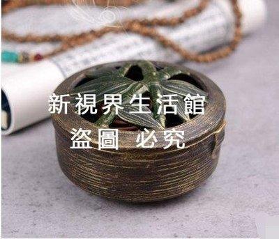 【新視界生活館】香爐陶瓷德化彩陶釉變釉居室盤香供佛薰香茶具擺件檀香爐