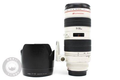 【高雄青蘋果】CANON EF 70-200MM F2.8 L 無IS 恆定光圈 二手鏡頭 #64722