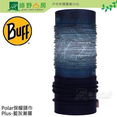 綠野山房》Buff 西班牙 藍灰漸層 Polar Plus刷毛保暖頭巾 魔術頭巾 單車 脖圍 圍巾 BF120915
