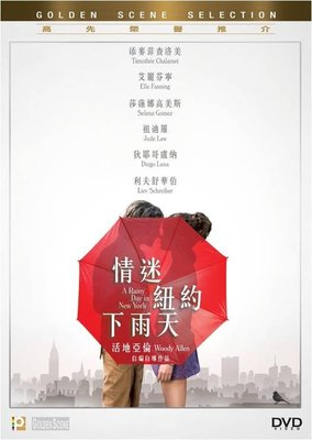[藍光先生DVD] 雨天紐約 ( 情迷紐約下雨天 ) A Rainy Day in New York -預計9/30發行