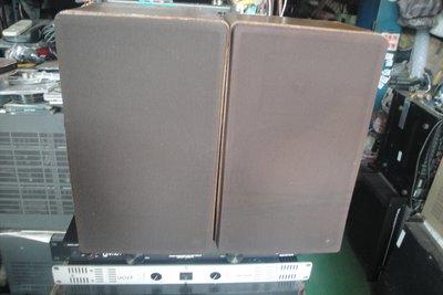 **特價出清**德國原裝歌蘭帝 GRUNDIG BOX 550b 二音路書桌型喇叭一對