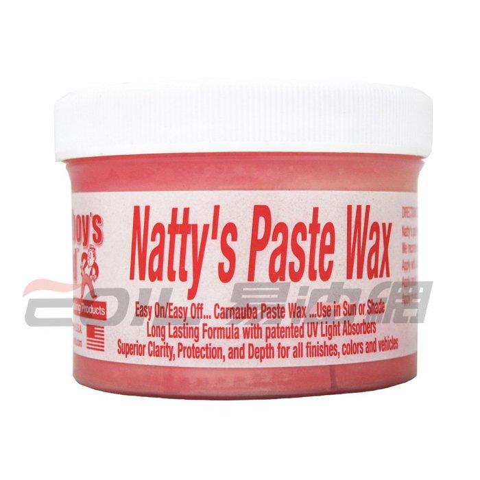 【易油網】窮小子紅蠟Poorboy's World Natty's Red Paste Wax PB-NPR-08