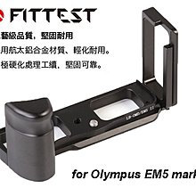 【eYe攝影】含握柄 Fittest OLYMPUS EM5 II L型快拆板 Arca 垂直手把 金屬材質 支架