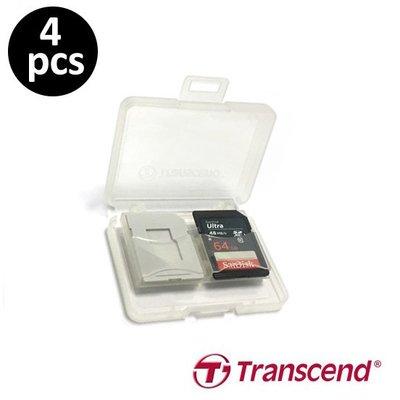 好朋友 創見記憶卡收納盒4片裝 記憶卡盒 可收納4張SD卡 WIFI SD/SDHC/ MircoSD收納盒