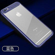 金山3C配件舘 iphone 7/8 (4.7吋)auto focus raw tech 極致超薄雙材質 皮套 防摔套