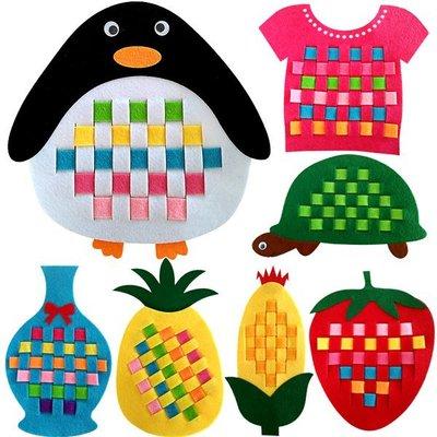 〔小玩子〕兒童勞作 不織布編織 材料包 全現貨出貨迅速  兒童貼畫 兒童手作DIY 材料包 安親班教材