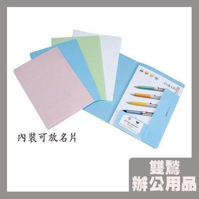 【勁媽媽】(40個入)雙鶖 PP質簡報夾(附有視窗袋) A460 (文件夾/情人夾)