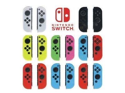 Nintendo 任天堂 Switch 控制器 保護套 Joy-Con 手把 搖桿 果凍套 矽膠套