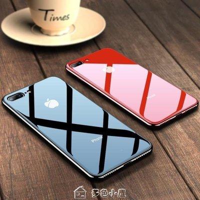 ZIHOPE 蘋果7PLUS手機殼IPHONE8PLUS全包防摔ZI812