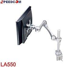 【MR3C】含稅 SPEEDCOM LCD ARM 桌上台式支臂 桌夾型 LA-550 LA550 適用15-24吋