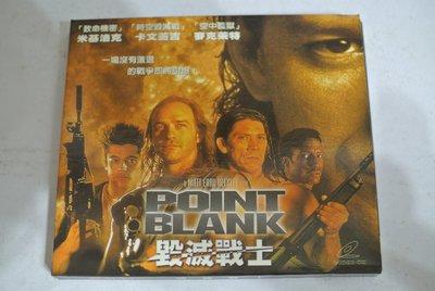 VCD ~ 毀滅戰士 / POINT BLANK ~ VE-3021