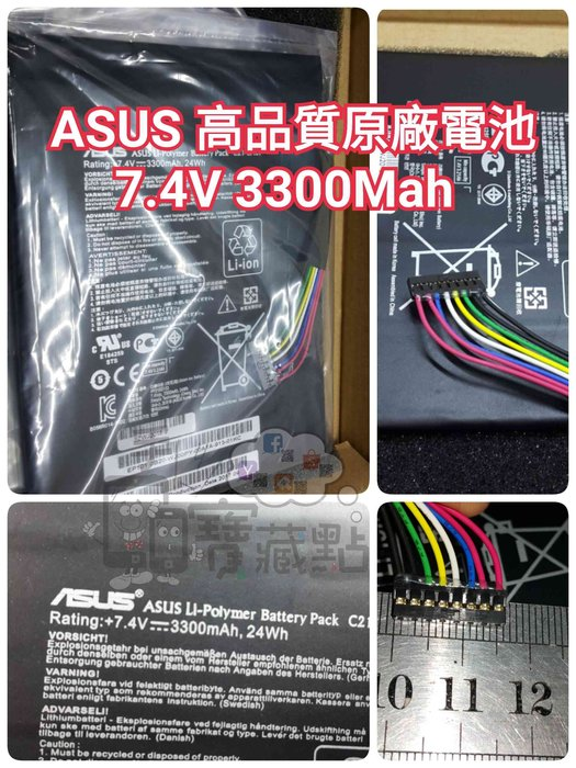 TF101 ASUS 變形平板 鍵盤 Eee Pad 全新原廠電池 鴻L