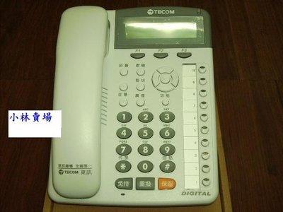 東訊總機SD-616A/SD616A(實裝容量3外線8分機)+4台SD-7710E免持聽筒對講顯示話機=自行安裝價=