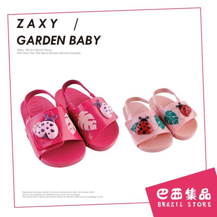 ZAXY 迷你小花園 Garden Baby 桃紅.巴西集品