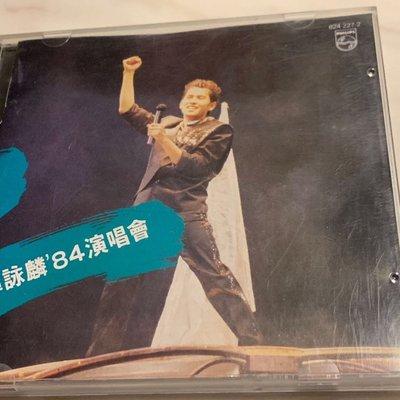 譚詠麟CD  84年演唱會 95%新三洋頭版501237