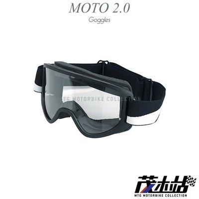 ❖茂木站 MTG❖ 美國 Biltwell 風鏡 Moto 2.0 護目鏡 越野  滑胎 防霧。BOLTS BLACK