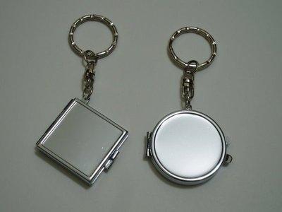 【壓花精品坊二館】金屬鑰匙圈˙內有鏡子˙也可放相片˙押花˙紙黏土˙皮雕˙軟陶可