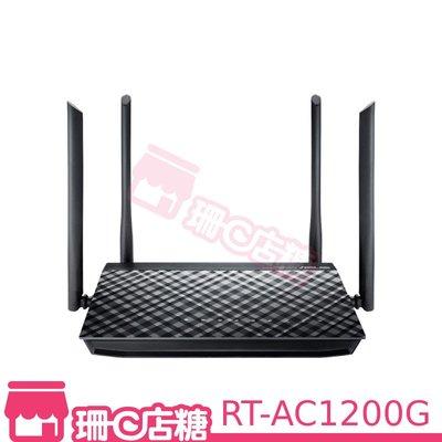 含稅 附發票 原廠 華碩 ASUS RT-AC1200G PLUS 無線雙頻分享器 分享器 台中市