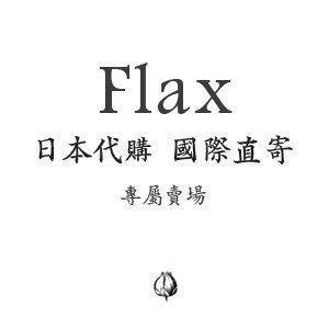 日本 SAN-X 懶懶熊 拉拉熊 角落生物 相關商品 日本代購 國際直寄 詢價賣場