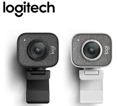 *華大 高雄*【現金優惠】Logi Tech 羅技 StreamCam 直播攝影機 公司貨 新冠疫情 在家工作 直播