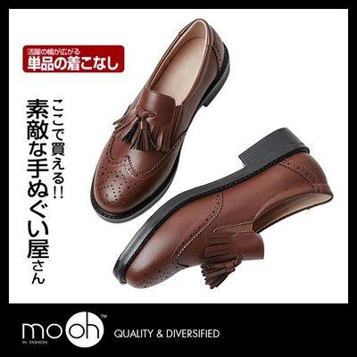 樂福鞋 圓頭流蘇紳士鞋雕花樂福鞋 咖啡色 mo.oh(歐美鞋款)