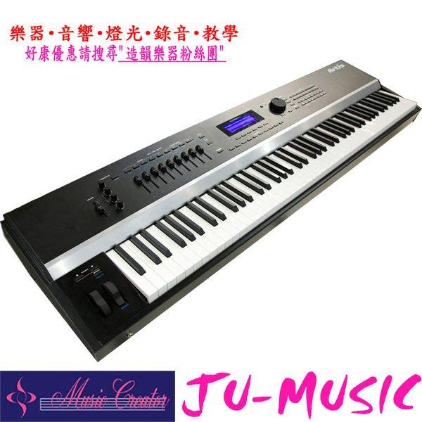 造韻樂器音響- JU-MUSIC - 全新 Kurzweil Artis 88鍵 Stage Piano 舞台 電鋼琴 另有 Roland CASIO