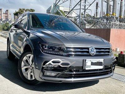 福斯 VW Tiguan R Line前保桿套件