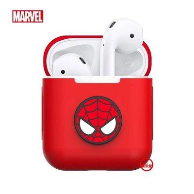 【一代】正版 MARVEL 漫威 復仇者聯盟 AirPods / AirPods2 矽膠軟式保護套 - Q版 蜘蛛人
