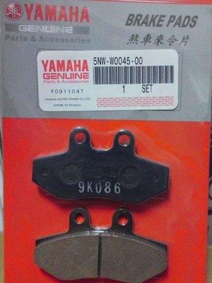 『油工廠』YAMAHA 山葉 5NW 原廠煞車皮 前碟專用 GTR SV MAX 舊勁戰 勁戰 通用 單向雙活塞